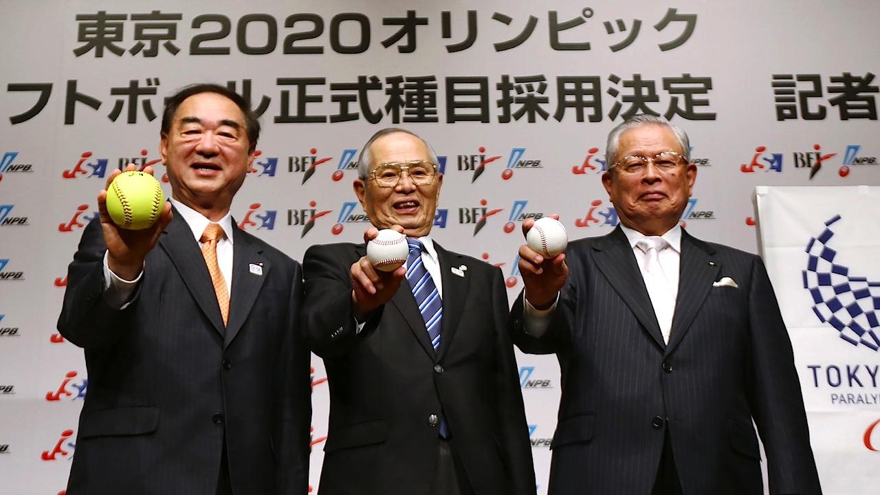 'ไอโอซี' ขานรับ 5 กีฬา แข่งอลป. 2020