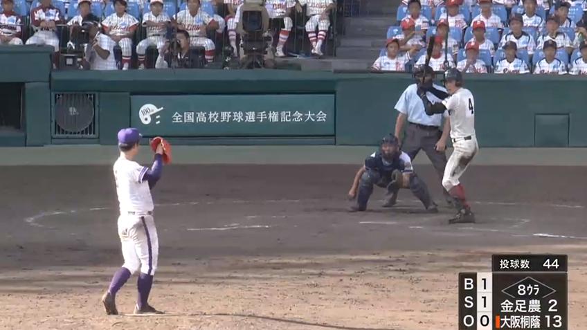ไกลเกินฝัน! คานาอาชิ พ่าย โทอิน 13-2 ในศึก เบสบอล โคชิเอ็ง ภาคฤดูร้อน ครั้งที่ 100