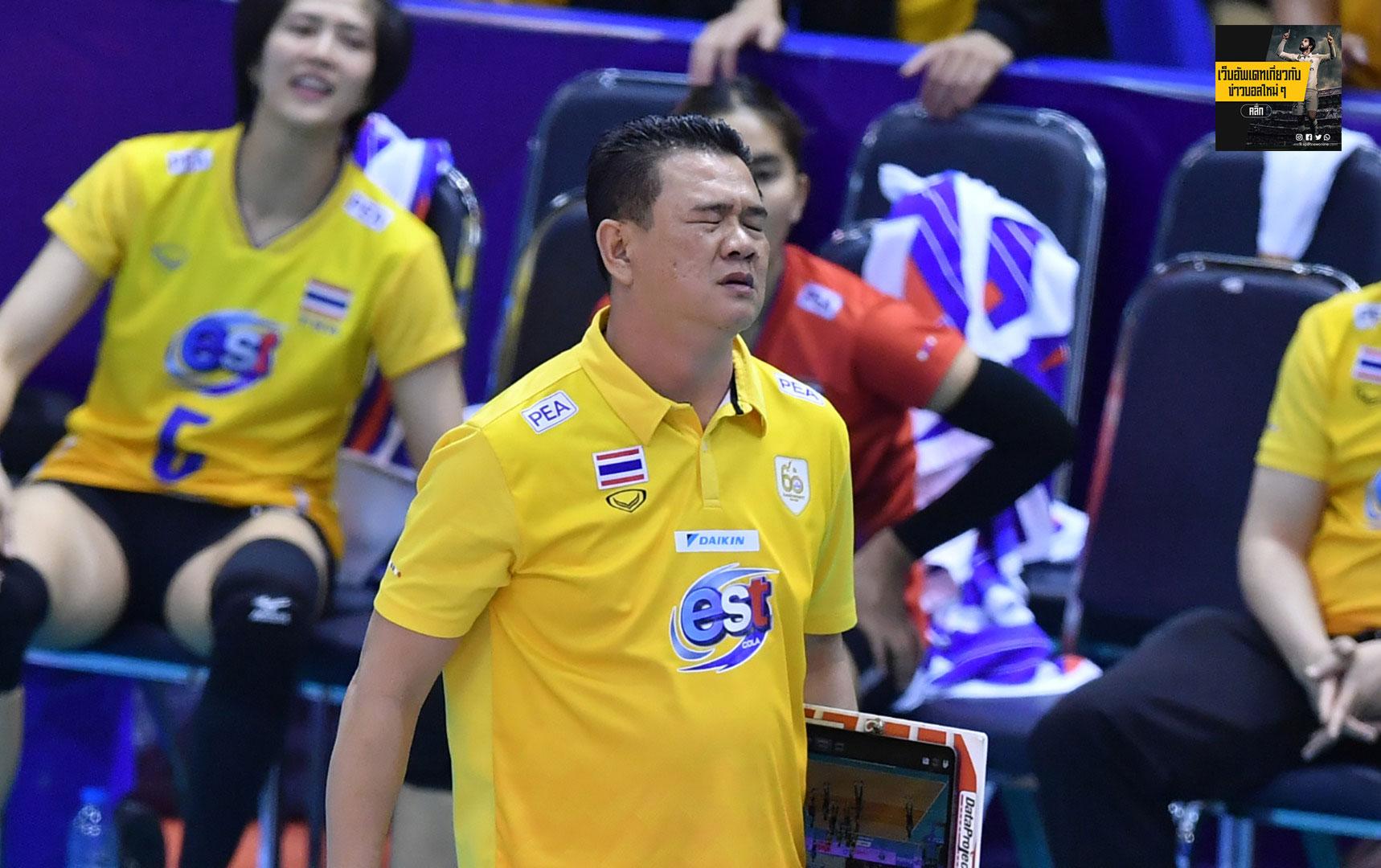 สุดเสียดาย วอลเลย์บอลหญิงไทยอดไปโอลิมปิก ที่โตเกียว